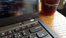 [網站] 訂製理想的ThinkPad X1 Carbon,Lenovo官網筆電客製化功能自己動手選