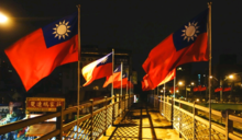 加拿大學者眼中的「中華民國旗」珍寶抑或雞肋?
