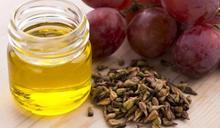 葡萄籽油有神奇保健功效?看倌請冷靜⋯⋯!