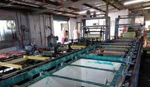 地下電鍍廠藏身在國有地 環保局查獲開罰並勒令停工