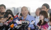 【Yahoo論壇/蘇永欽】善待司法,用科學的方法改革─給韓國瑜總統候選人的公開建議
