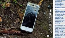 警察遭歹徒射擊下體 iPhone擋下來了!