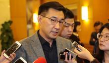 「台中市政面臨嚴峻挑戰」 江啟臣宣布參選台中市長