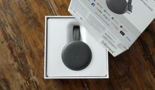 Google Chromecast 3 是個略為強化硬體的小小升級