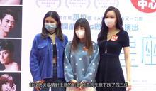 藝人李亦喬赴韓買口罩  呼籲業主減租共渡難關