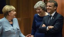 脫歐談判陷僵局 梅伊要歐盟領袖幫幫忙