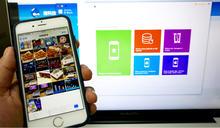 雅虎科技新聞: iMyFone D-Back幫你救回!簡訊/照片/WhatsApp/Line/Wechat訊息