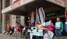 「您眼中的垃圾,是我生活必需品」!數10名街友北車陳情 抗議台鐵局強制清除