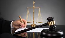 【Yahoo論壇/何展旭】訴訟金字塔 還是司法墳墓?