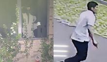 槍砲嫌犯法院破窗逃脫 警方全力搜捕