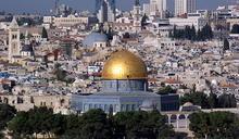 邱智淵觀點》聖城耶路撒冷 文明的融合點?衝突點?