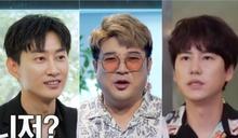 【有片】《SJ Returns 3》預告:眾所矚目的「一日經紀人」來了!神童、銀赫、圭賢 最好的和最差的分別是…?