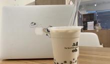 【Yahoo論壇/吉田皓一】珍奶要用湯匙喝!?日本社長看台灣限塑政策