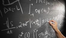 【Yahoo論壇/陳清河】以乘法思維整合科學與傳播