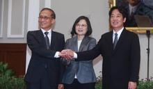 賴清德總統府宣誓 正式就任行政院長