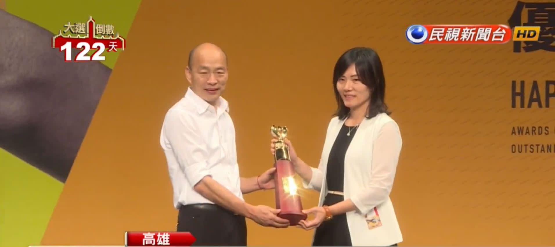 頒獎拒和韓國瑜握手 幼兒園長:打從心裡不喜歡他