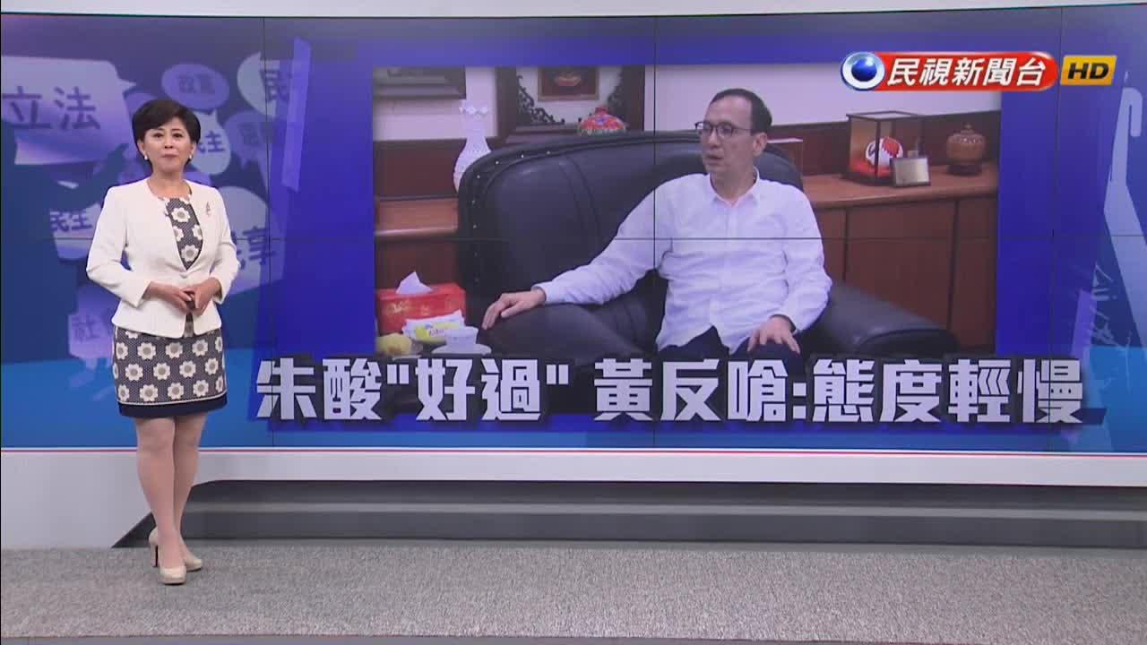 朱立倫酸當台南市長「好過」 黃偉哲:這樣的高度要去選總統只能搖頭