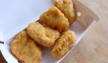 雞塊到底是不是雞肉做的?外皮加了什麼才能外酥內軟?