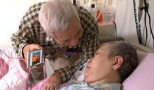 前立委尤宏堅忍抗癌 用彩筆畫生命希望