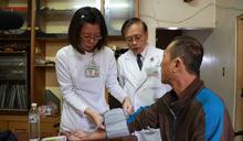台中慈濟醫院醫師節以行動關懷