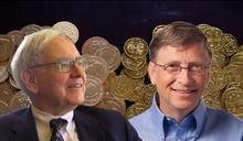 市值超越蓋茲與巴菲特財富總和 比特幣距離泡沫化能有多遠?