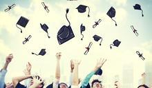 【Yahoo論壇/包淳亮】五論中國將有百所大學可與長春藤比肩