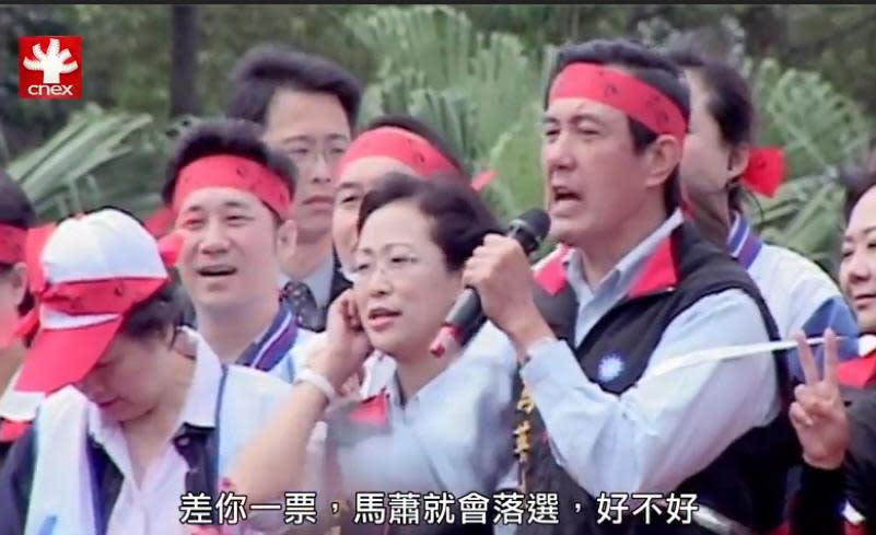 回顧2008年總統政黨輪替!法國導演拍台灣選前交鋒與人民如何看待