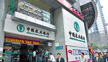 農業銀行等子公司落戶深圳 共同參與大灣區金融發展