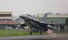 新新聞獨家》小英利多!傳美國拍板允售66架F-16V