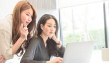 為什麼工作上的煩惱 千萬別找同事商量?