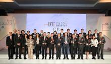 台灣20大國際品牌揭曉 華碩連續5年奪冠、宏達電退步2名
