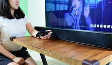 雅虎科技新聞: 準備五張小朋友,Miier智慧電視聲覇打造個人視聽室,喇叭、電視盒二合一