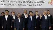 【Yahoo論壇/蔡增家】APEC峰會:一場失敗的川金會前會