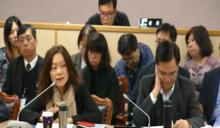 立院排審原民歷史正義法案 政院表示錯愕