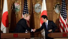 川普訪華讓日本擔心二次背叛