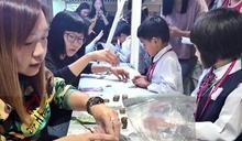 集友銀行辦小職員體驗日 26幼童玩換錢認識金錢觀