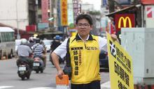 時力新任黨魁邱顯智,不想台灣永遠只能選藍綠