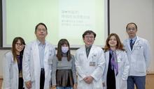 印尼新娘在台灣換腎 八個家人都願捐她