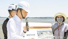 竹市景觀水岸 獲前瞻4.8億經費