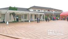 斗南車站 百年建物跨站動土