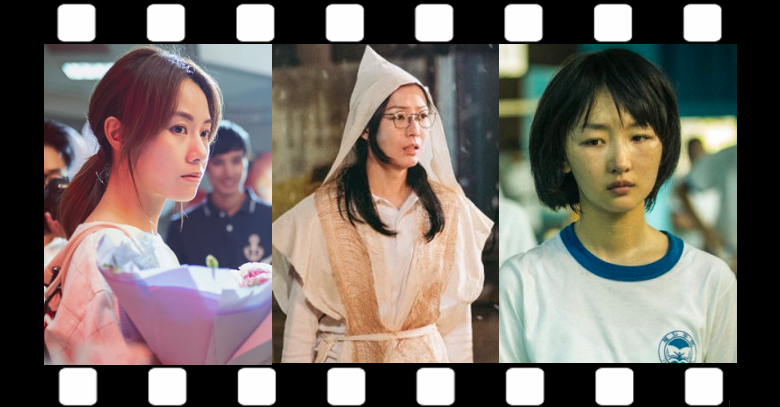 【金像獎2020】你支持邊個勇奪金像獎最佳女主角?