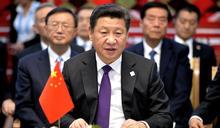 中國聖王要出現了!習近平外交思想超越西方300年