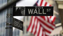 財報利多激勵美股走高 道瓊指數漲170點