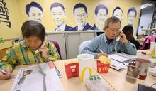 【Yahoo論壇/單厚之】吃漢堡拚加薪 台灣文革元年