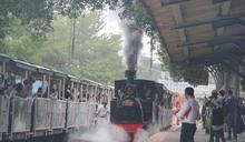 捐贈到修復歷時14年 古董賓士級蒸汽火車鳴笛復駛