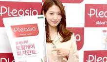 [MD PHOTO]韓國女藝人 朴信惠首爾出席代言品牌宣傳活動