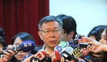 【Yahoo論壇/顏建發】甚麼是台灣價值?