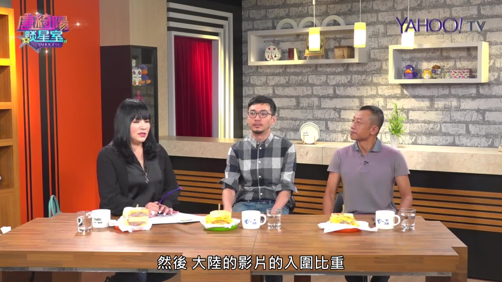 金馬獎入圍名單公布台灣片入圍少??  導演楊雅喆這樣說