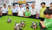 推動機器人教育 桃市明年辦競賽