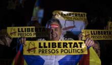 加泰隆尼亞「獨立未遂」西班牙法院羈押8位自治區前部長 自治政府前主席恐將面臨「歐盟逮捕令」